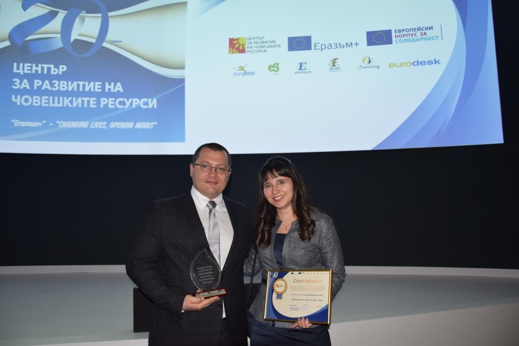 Erasmus+ award FLOURISH project